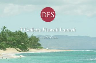 T Galleria by DFS Hawaii Rebranding