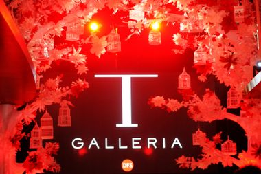 The unveiling of T Galleria by DFS in Hawaii