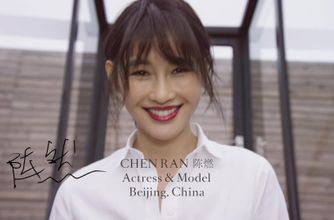 Spring 2016 Campaign Video Featuring Chen Ran