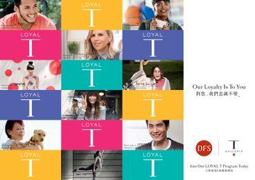 DFS Fall 2016 Campaign Key Visual