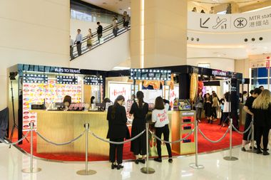 #BeautyAllNight Dedicated Pop-Up at T Galleria Beauty by DFS, Causeway Bay