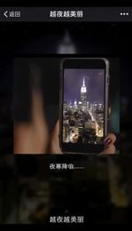 The campaign's WeChat page leverages facial recognition technology to allow fans to choose their _going out_ look