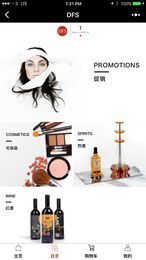 Sample Promotions Page