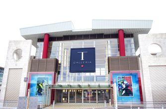 DFS_T Galleria_Okinawa