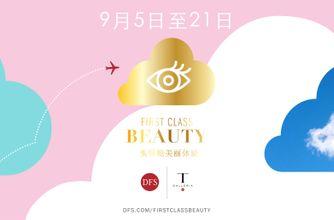 FirstClassBeauty_980x496px_SC-01